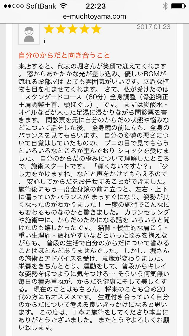 IMG_0821[1]
